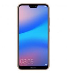 Huawei P20 Lite 4GB/64GB Dual SIM, Sakura Pink